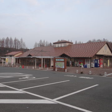 物産館メタセの杜