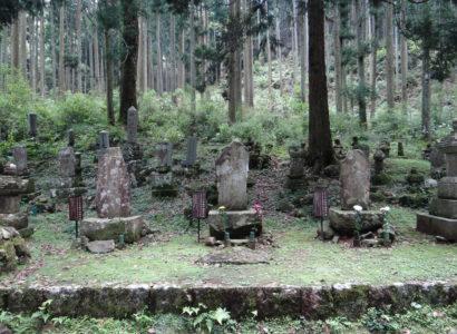 月光山 天徳寺の画像1