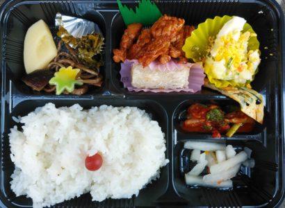 韓国風手作り弁当 「一味」の画像2